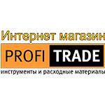 Profi-Trade
